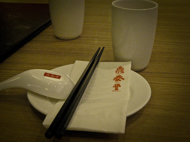 Ding Tai Feng