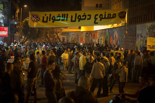 First anniversary of Mohammed Mahmoud clashes
