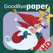GoodBye Paper - L