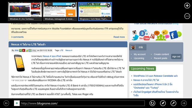 Screenshot (1)