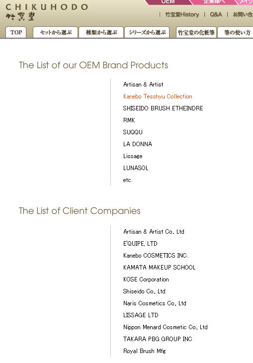 Chikuhodo|Makeup brush,Kumano fude,Business,OEM,Brand products&Client companies - Mozilla Firefox 28.11.2012 190505