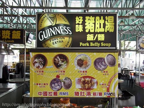 menu R0019963 copy