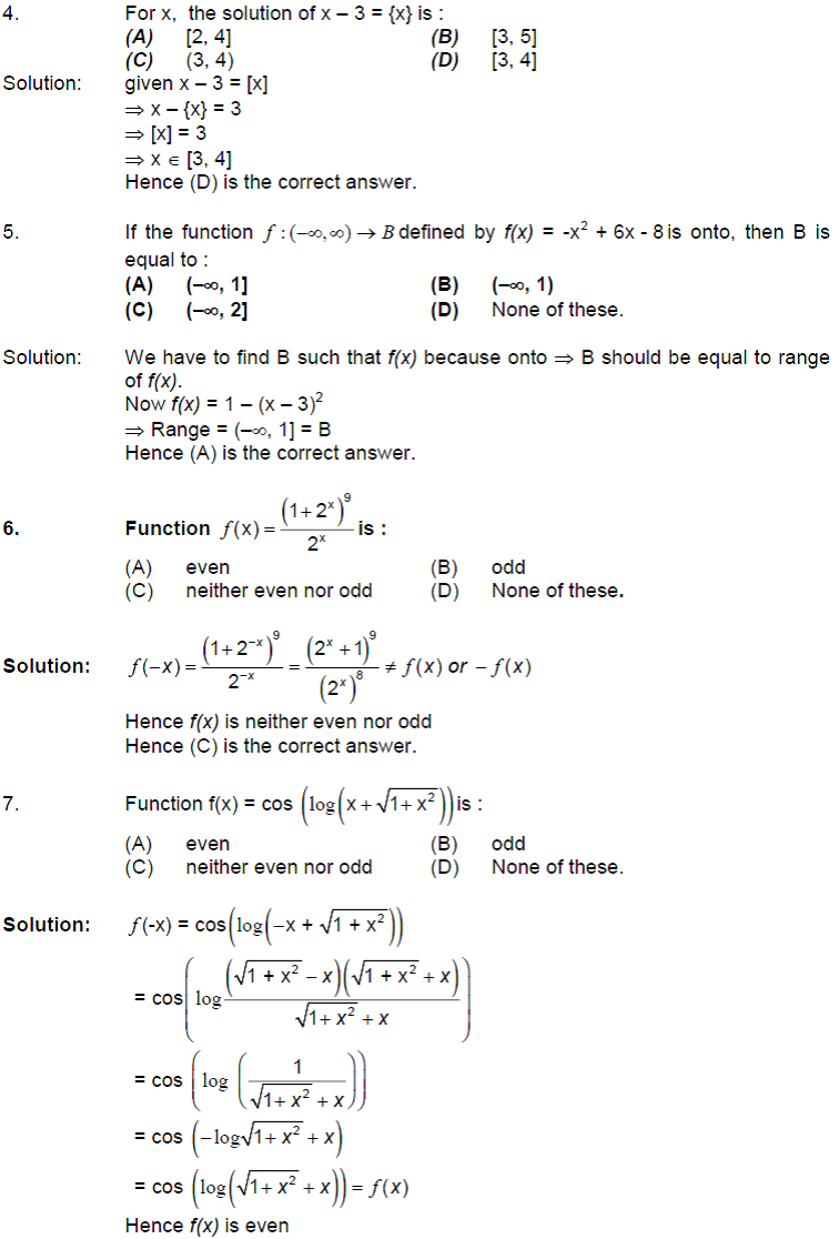 CBSE Class 12 Maths Notes: Functions - Composite Functions
