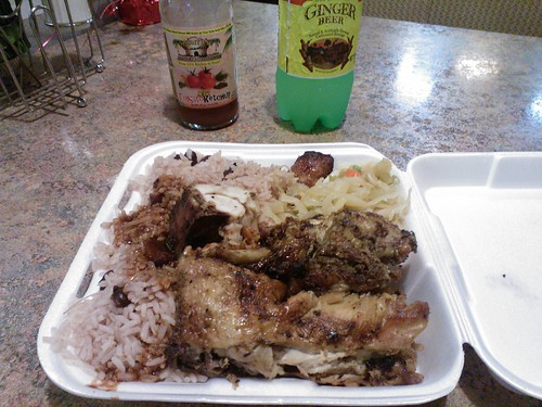 Small Jerk Chicken