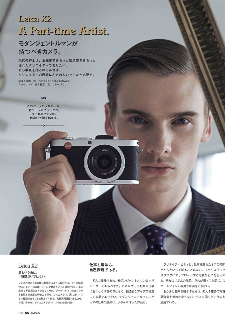 Angus Low0030_GQ Japan2012_12