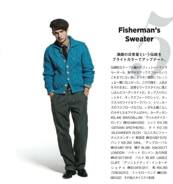 Borys Starosz0048_GQ Japan2012_11