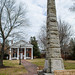 Confederate Memorial In Front Of Goochland County Courthouse - Goochland, VA