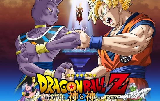 Novas Informações Sobre o Filme de Dragon Ball Z