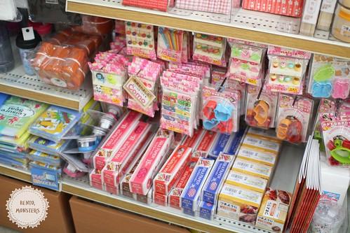 ghibli store tokyo