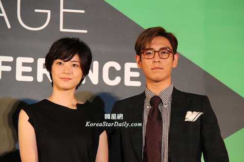 TOP - Secret Message Taiwan Press Conference - 06nov2015 - koreastardaily - 01