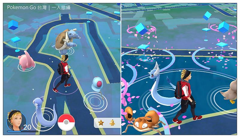 Pokemon Go 台北抓怪點 19