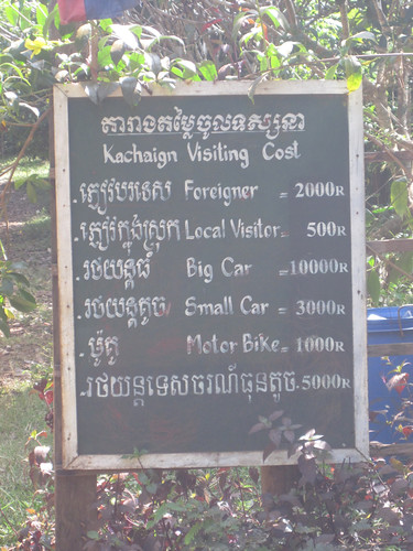 overcharging tourists in Cambodia