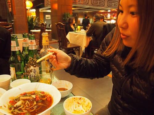 Chengdu 2-38