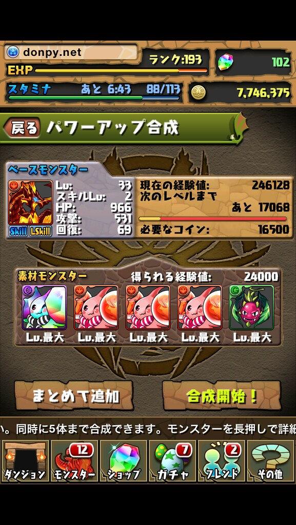 20121109003458