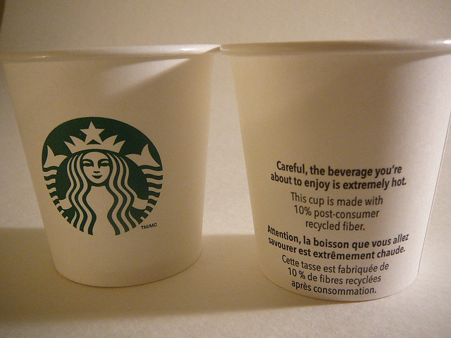 Starbucks 4th logo mini | 2012 | By: Majiscup - The ...