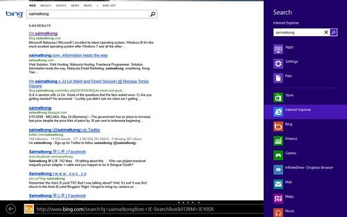 Windows 8 : Searching