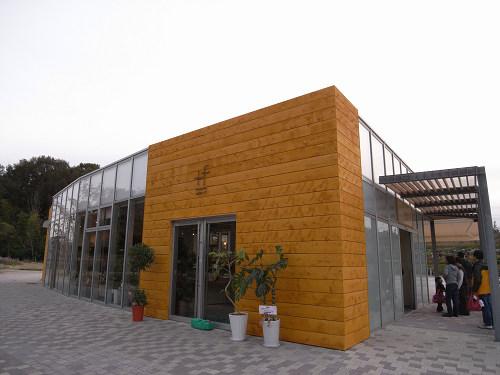 『Cafe +f(カフェ プリュス・エフ)』@馬見丘陵公園-02
