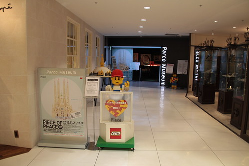 レゴブロックで作った世界遺産