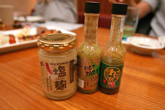 Shiokoji, Hot Parasol Japanese Tabasco sauce and Wasabi sauce