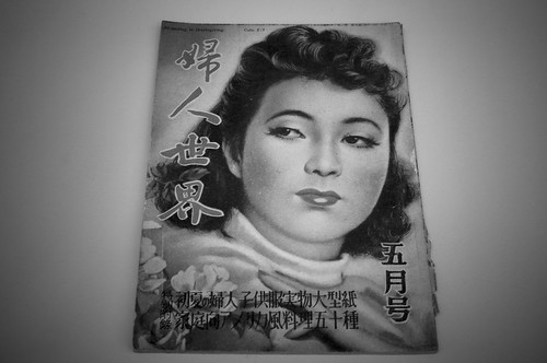 JC0324.015 熊本市博物館 R33_2.5M#