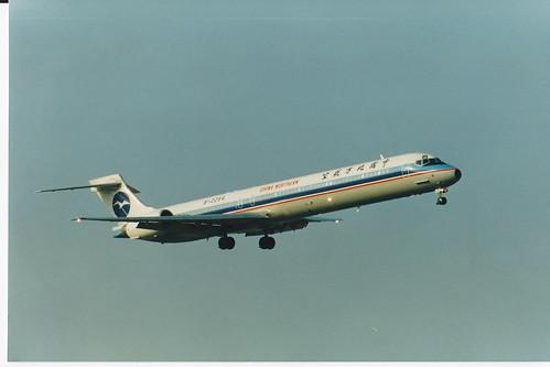 MD90-30 B-2254
