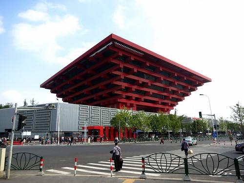 Shanghai Art Museum 中华艺术宫 (China Pavilion at Expo 2010 中国国家馆)