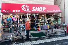 100 Yen shop Kamakura, Kanagawa Prefecture, Japan
