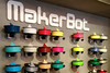 Wall o filament in NYC at the makerbot store