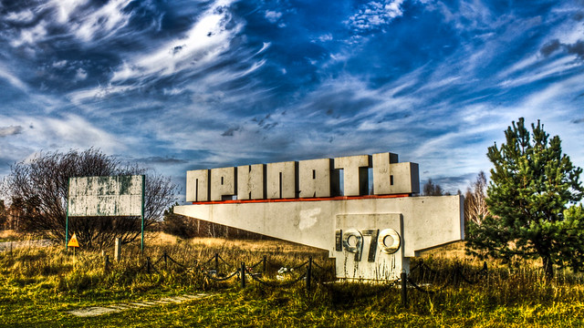 0319 - Ukraine, Pripyat, City Sign HDR
