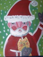 Sanat Painting by Emilyannamarie