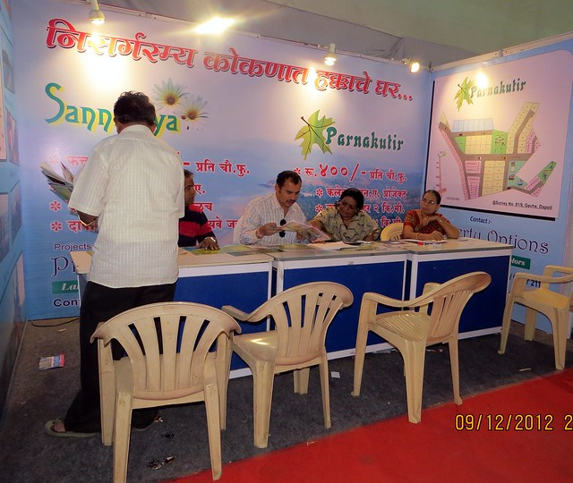 Pune Property Exhibition - Sakal Vastu - Property Expo - December 2012 - 26