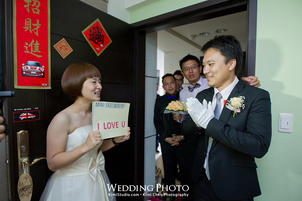 2012.10.27 Wedding-035