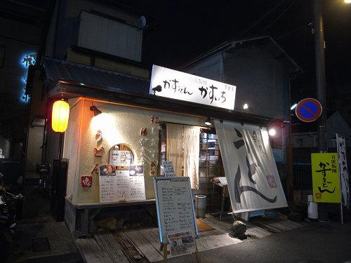 かすうどん『かすいち』奈良店-01