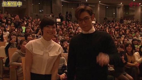 TOP - Secret Message Tokyo Première - 02nov2015 - Screecap - 09