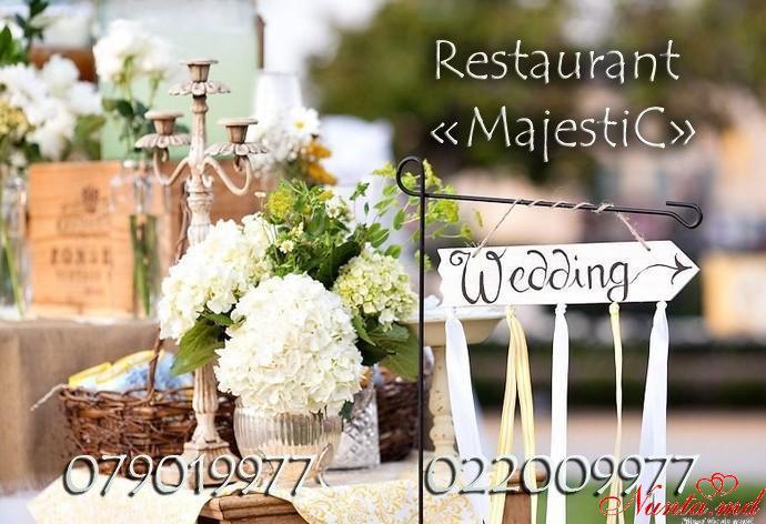 """""""MajestiC"""" - современно, оригинально, доступно!  > Ресторан """"MajestiC"""" — красивое начало семейной жизни в 2017 году!"""