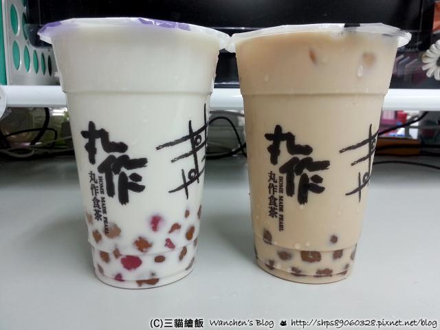 丸作 台北