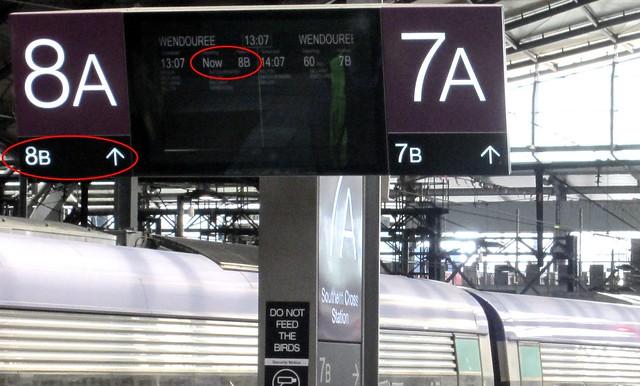 您的火车从平台8B出发 - 你会做吗?