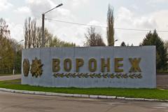 Bienvenue à Voronezh