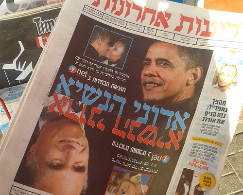 Yediot Ahronot on US Election Day by Kung Fu Jew 18, on Flickr