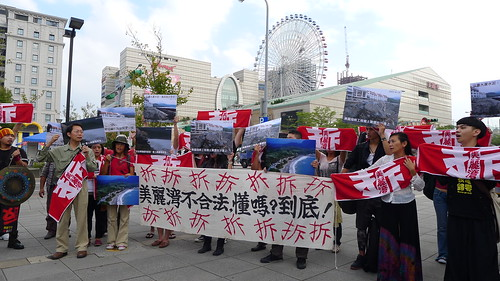 美麗灣違法八週年慶,台北鬧區公民發聲喊拆。賴品瑀攝