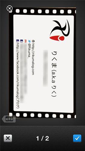 20121110_evernote06