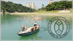 20121110獨木舟體驗43