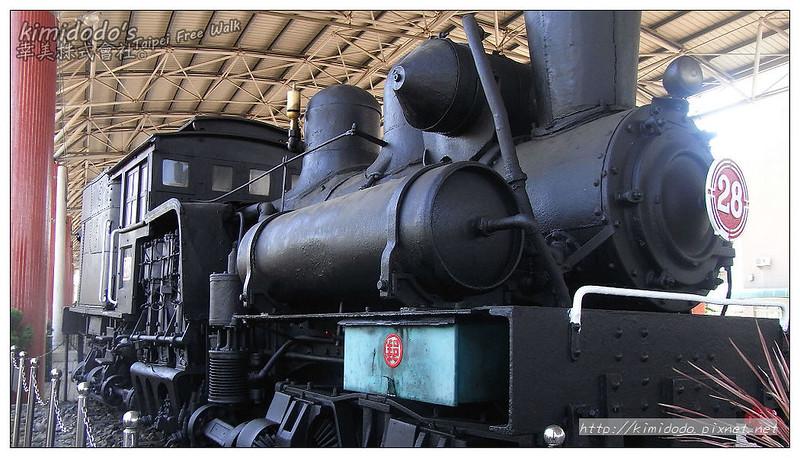 火車博物館 (8)
