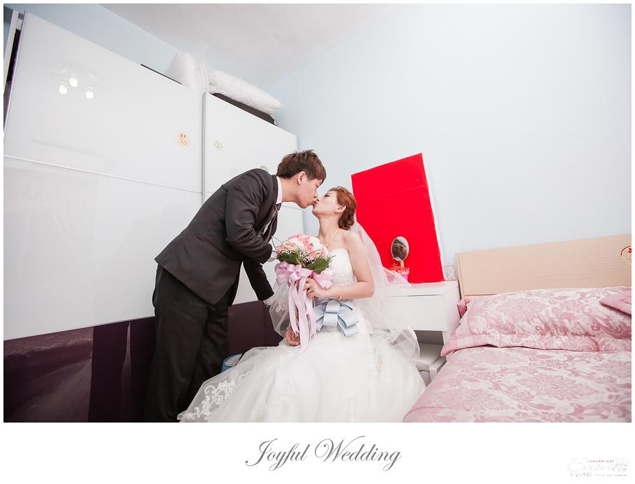 Angus & Dora  婚禮紀錄_00122
