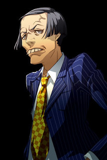 Persona 4 Golden: Kinshiro Morooka