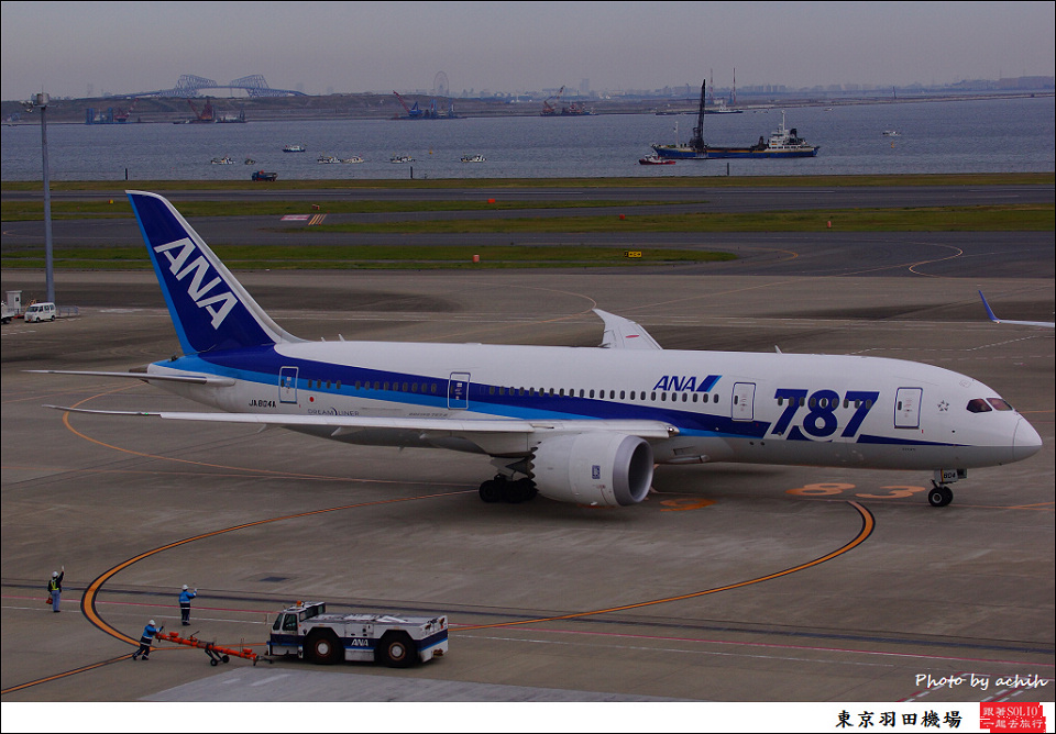 All Nippon Airways - ANA / JA804A / Tokyo - Haneda International