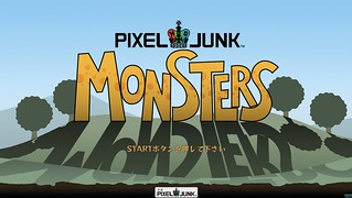 PixelJunkMonstersTitleScreen