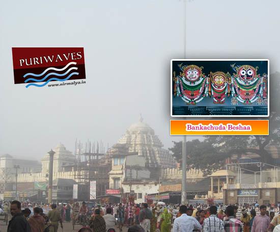 Garuda Ujjapana Dwadashi Bankachuda Besha