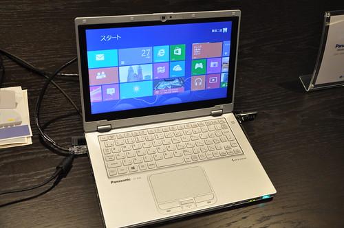 MS-Windows8_047