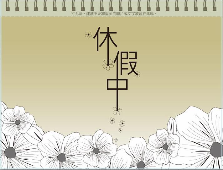 剪輯_16